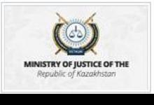 Ministry of Justice of the Republic of Kazakhstan