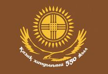 550 years of Kazakh khanate official site