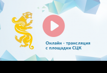 Ministry of information and communication of the Republic of Kazakhstan
