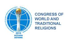 Congress of world and traditional religions